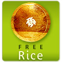Test your voc and give rice to fight hunger!